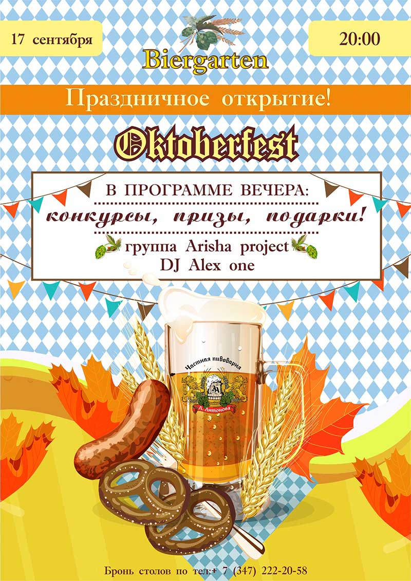 Opening_Octoberfest_Dasko_2016