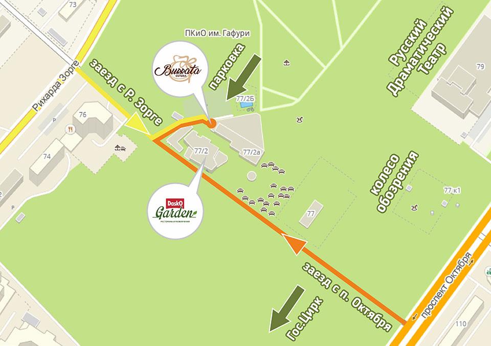 Карта Dasko Garden Burrata Osteria