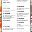 календарь мероприятий октябрь 2017