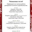 режим работы праздники январь 2017