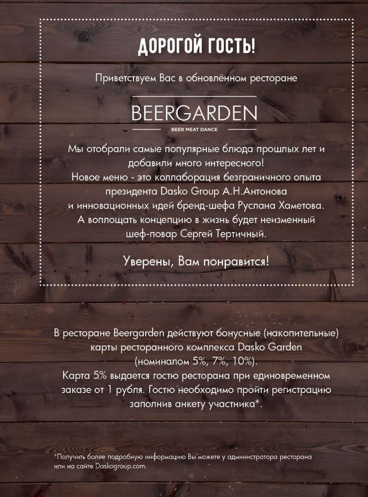 menu_nov 2018