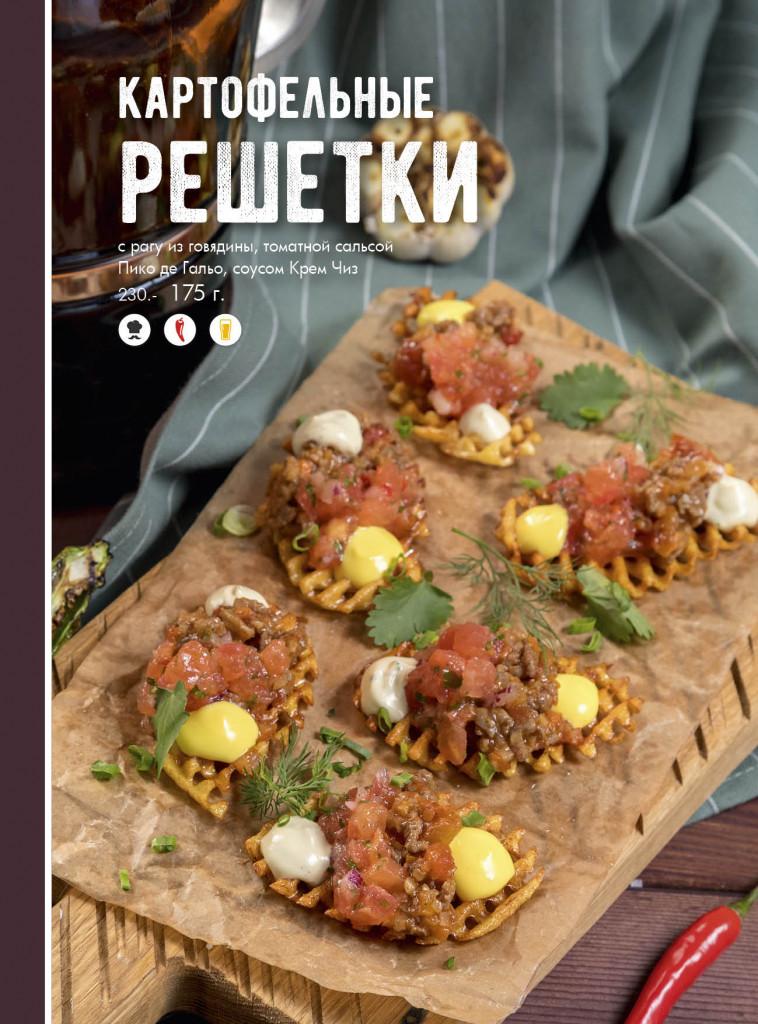 menu_nov 201811