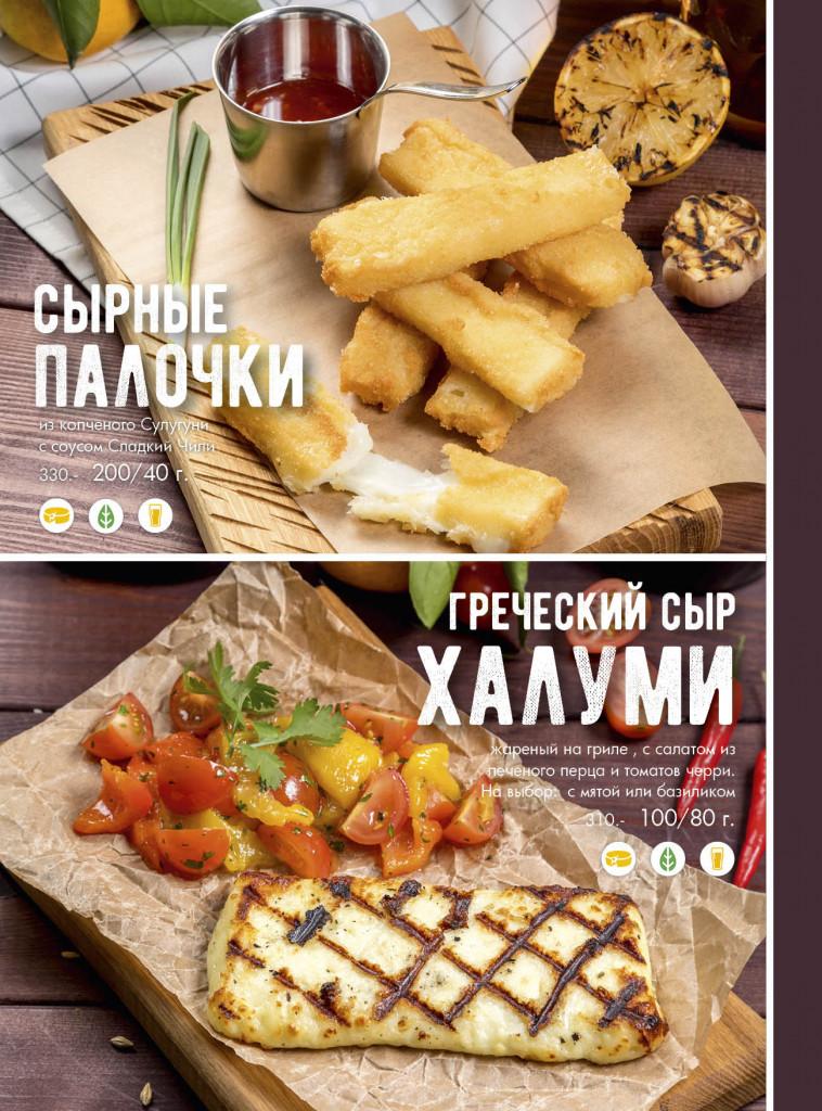 menu_nov 201814