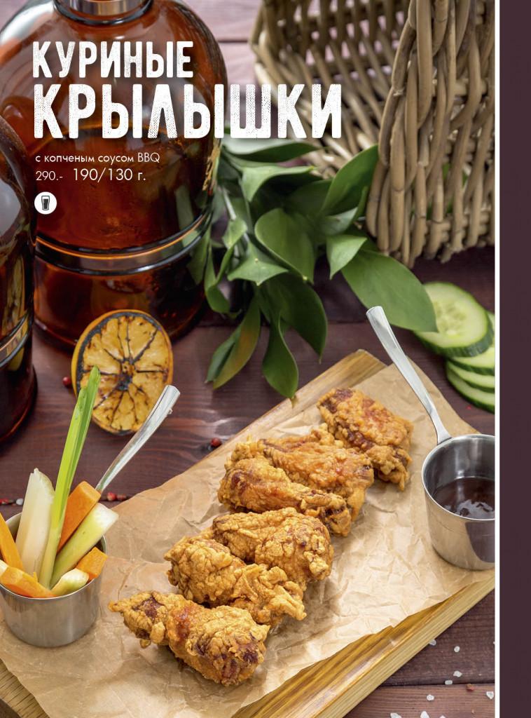 menu_nov 201816
