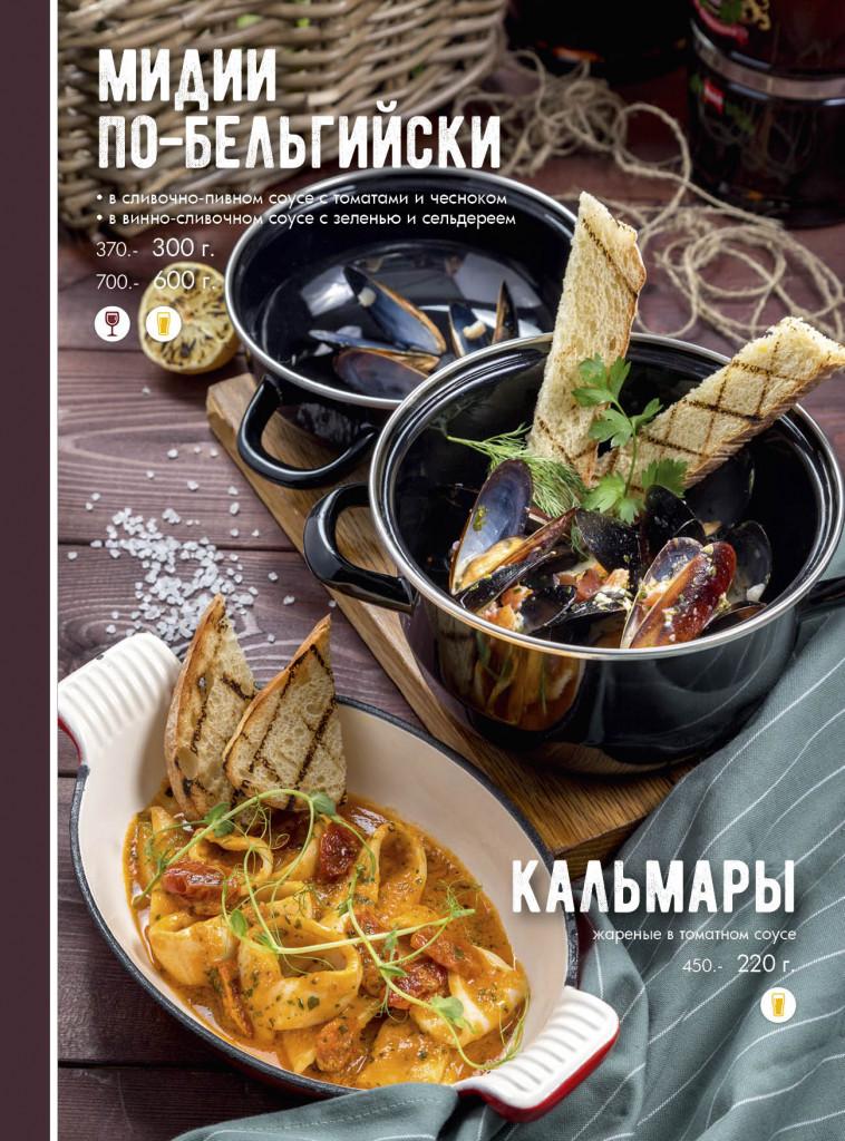 menu_nov 201819