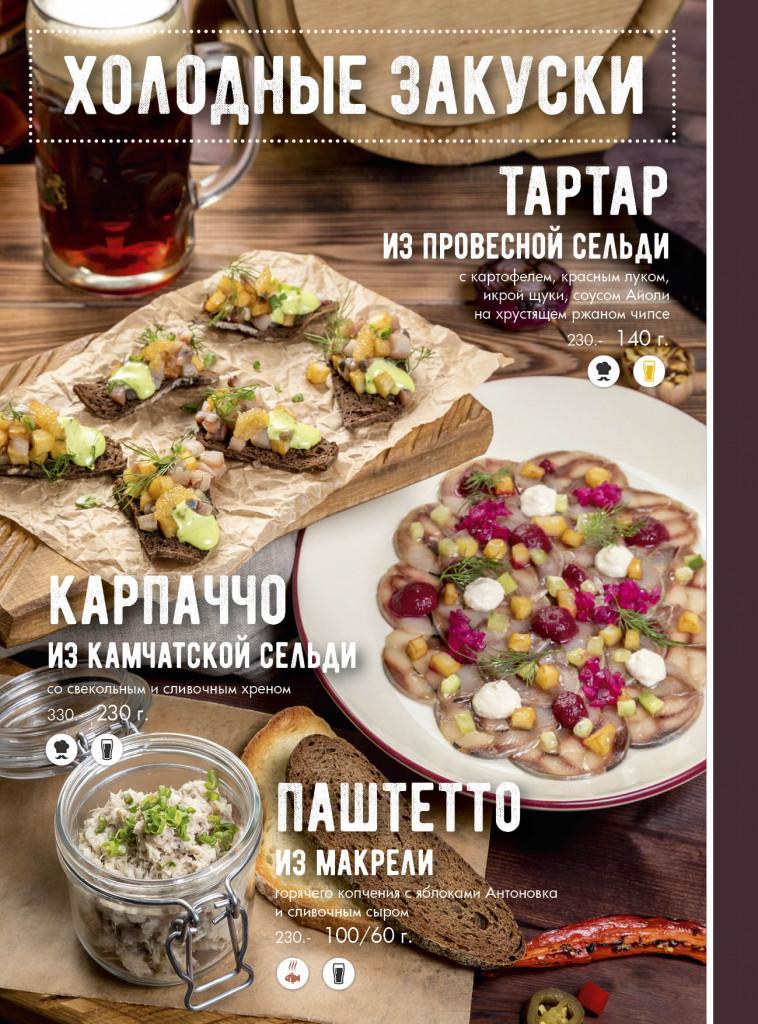 menu_nov 20182