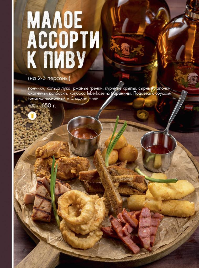 menu_nov 201821