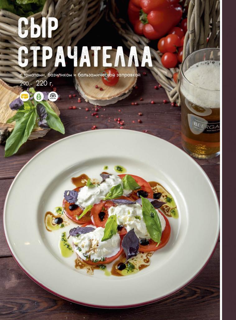 menu_nov 201824