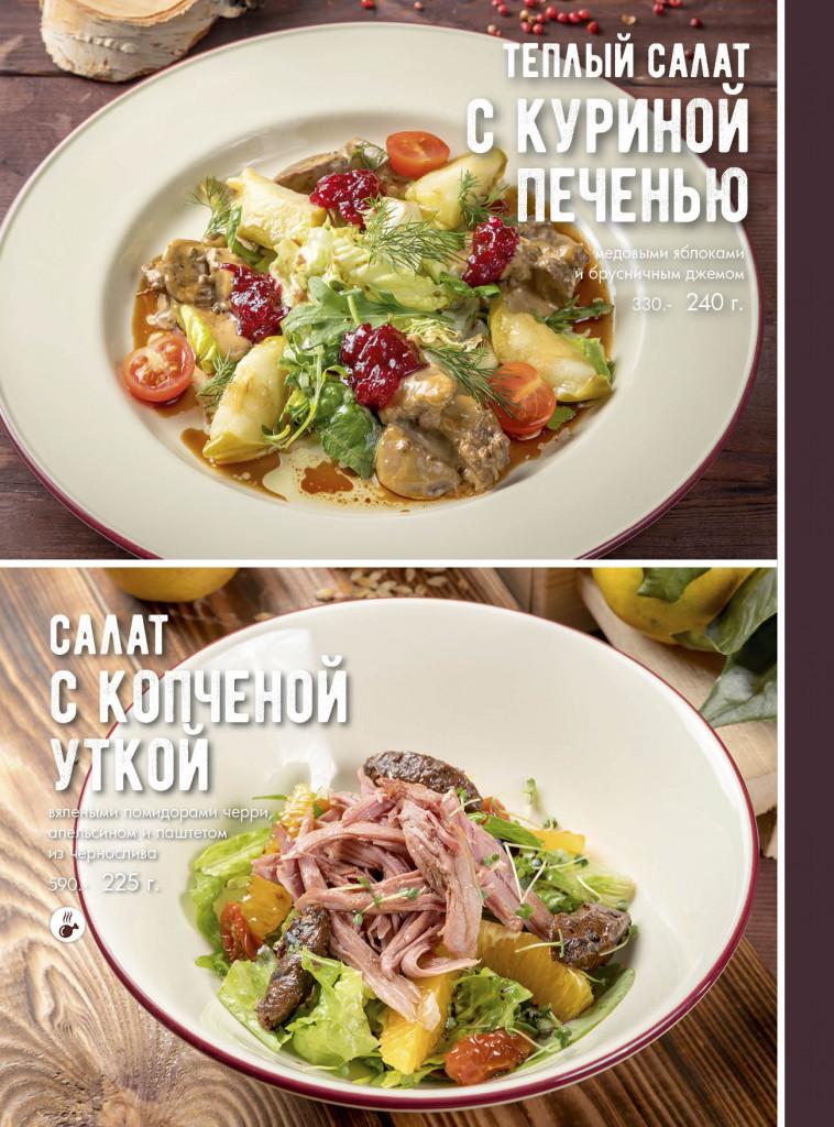 menu_nov 201826