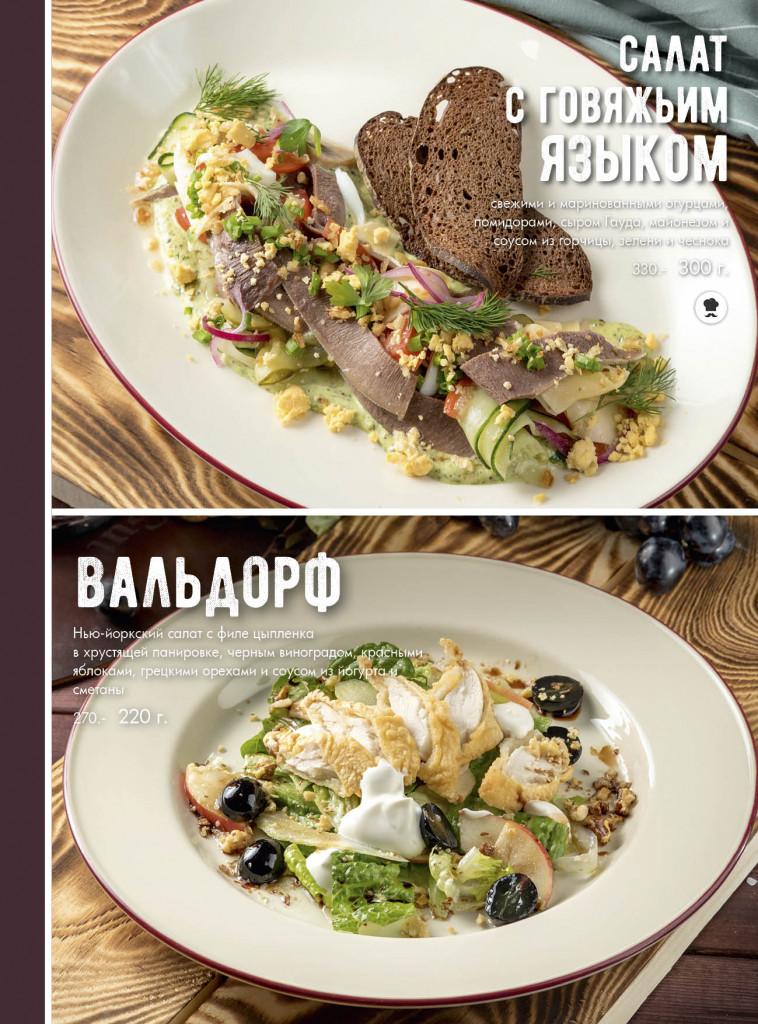menu_nov 201827
