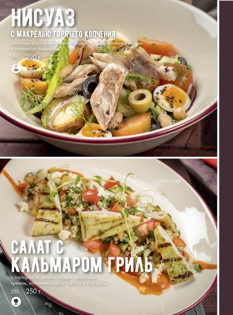 menu_nov 201828