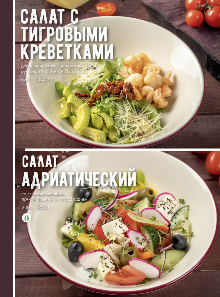 menu_nov 201831
