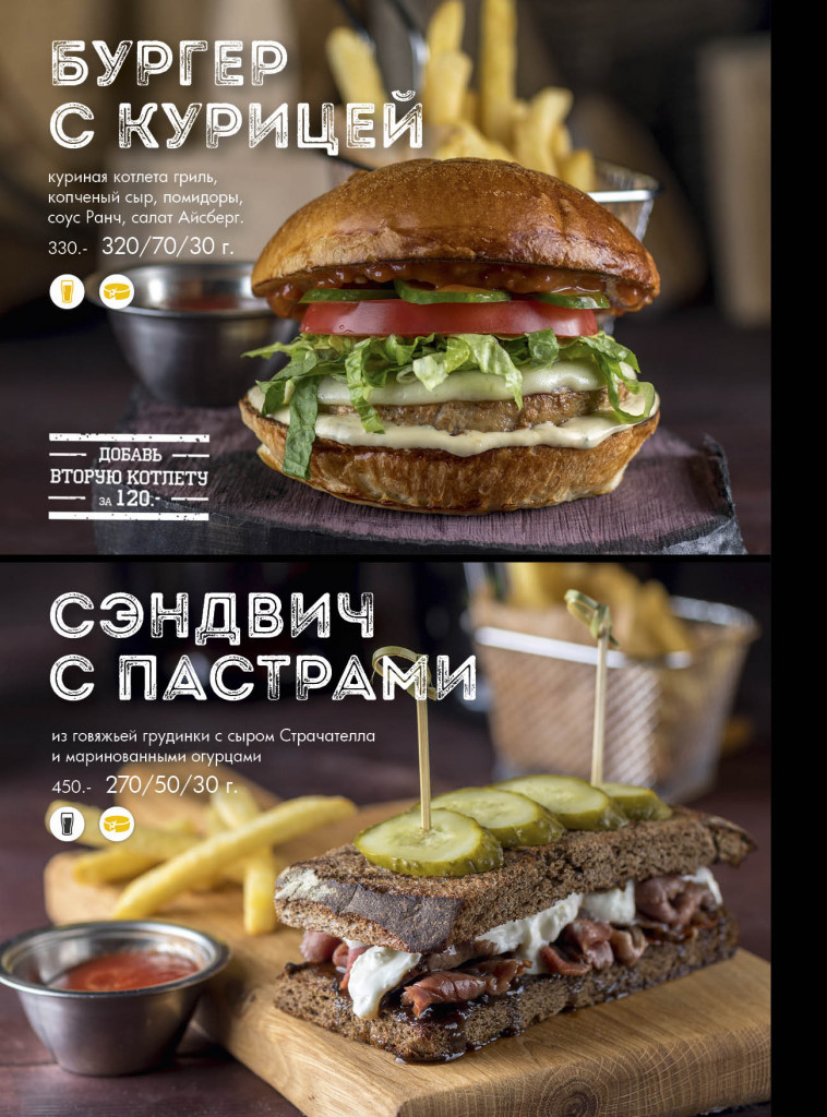 menu_nov 201834