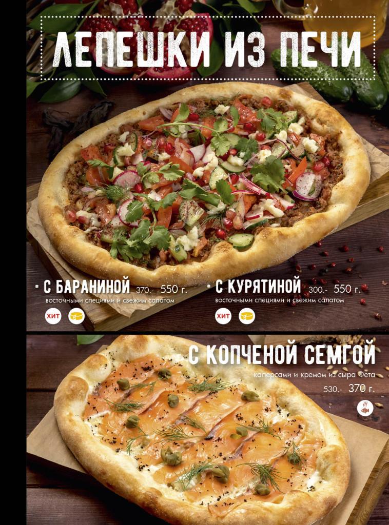 menu_nov 201835