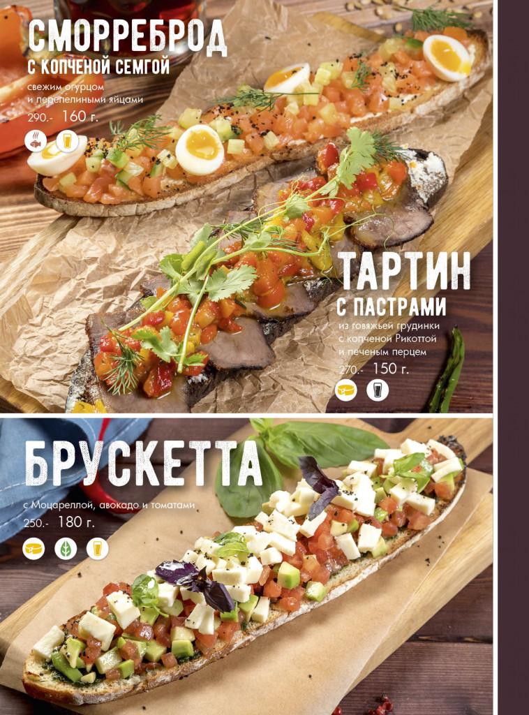 menu_nov 20184