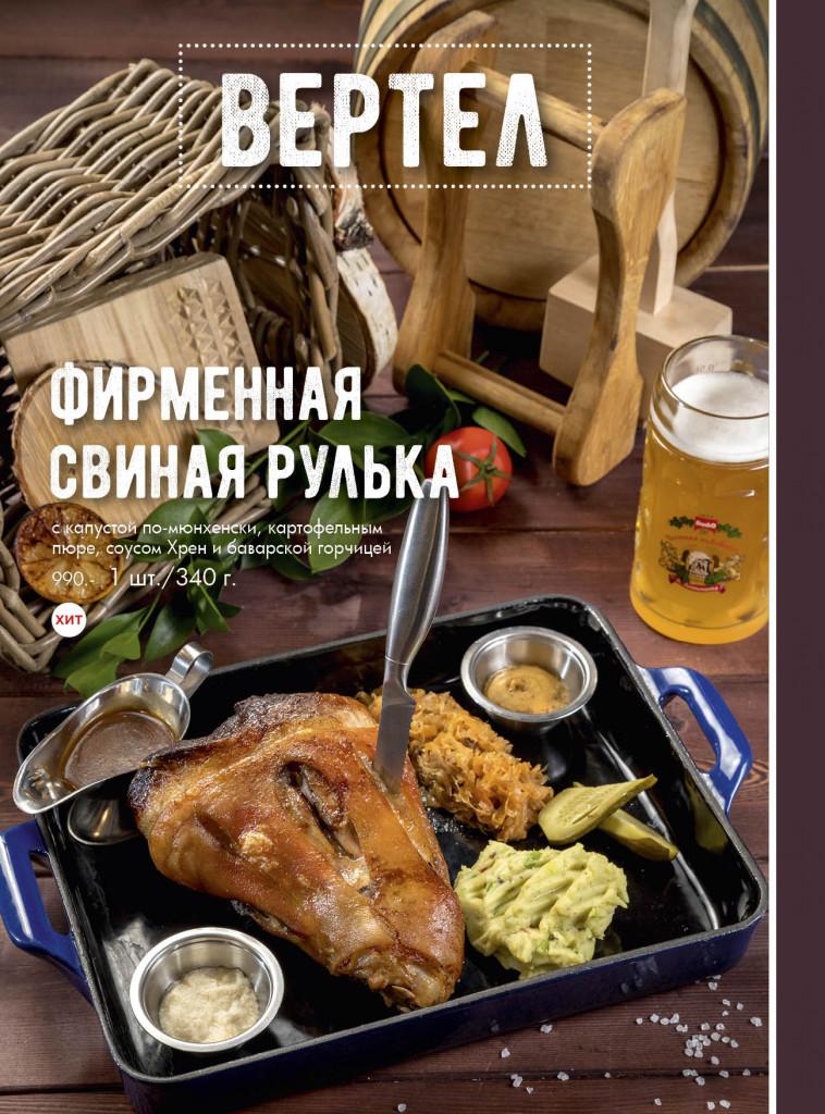 menu_nov 201840