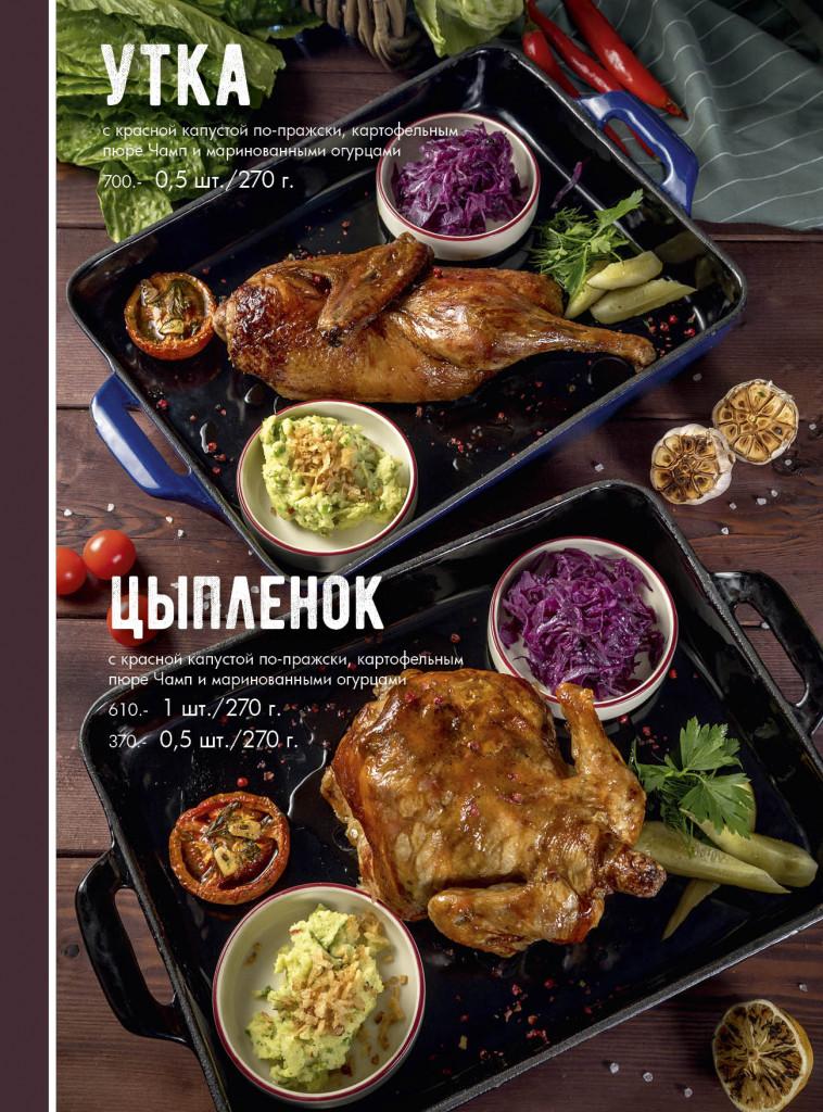 menu_nov 201841