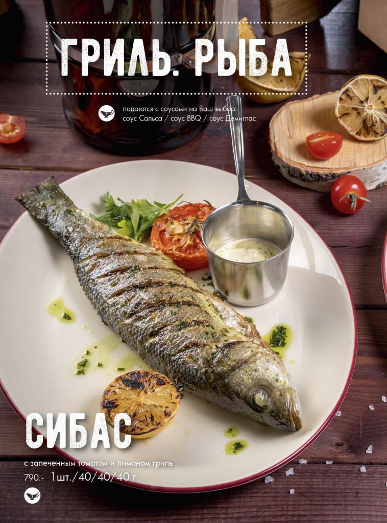 menu_nov 201848