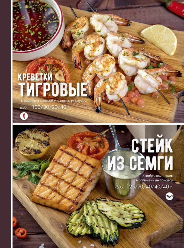 menu_nov 201851