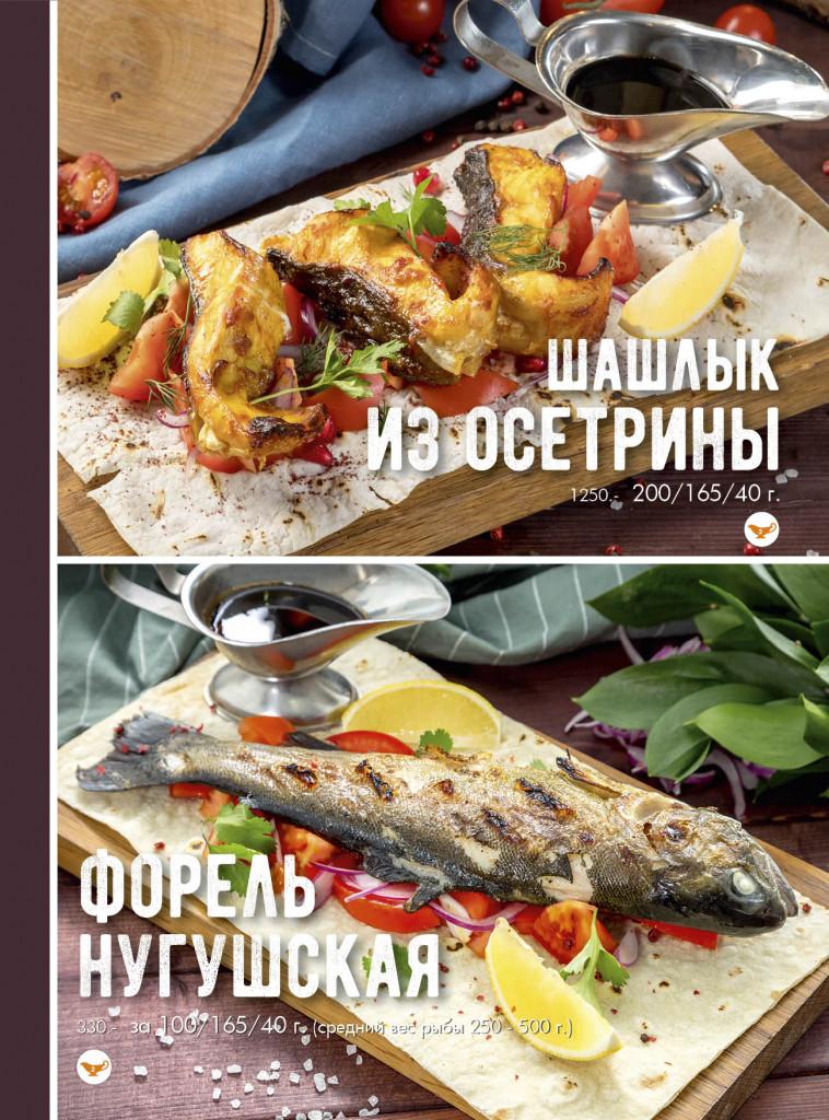 menu_nov 201855