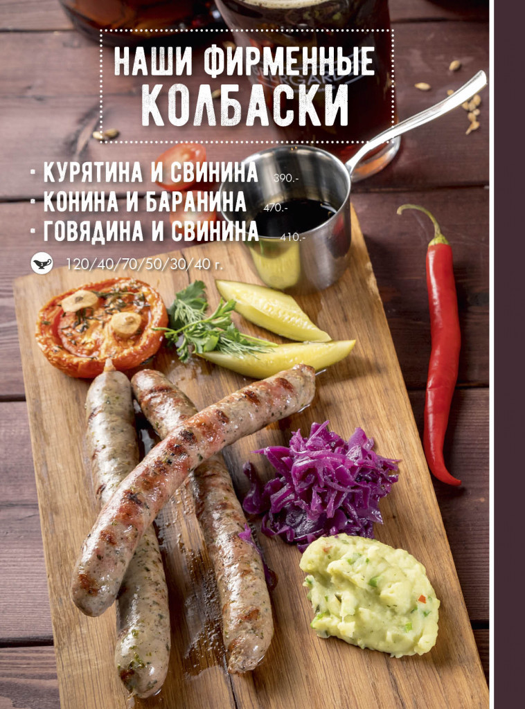 menu_nov 201858