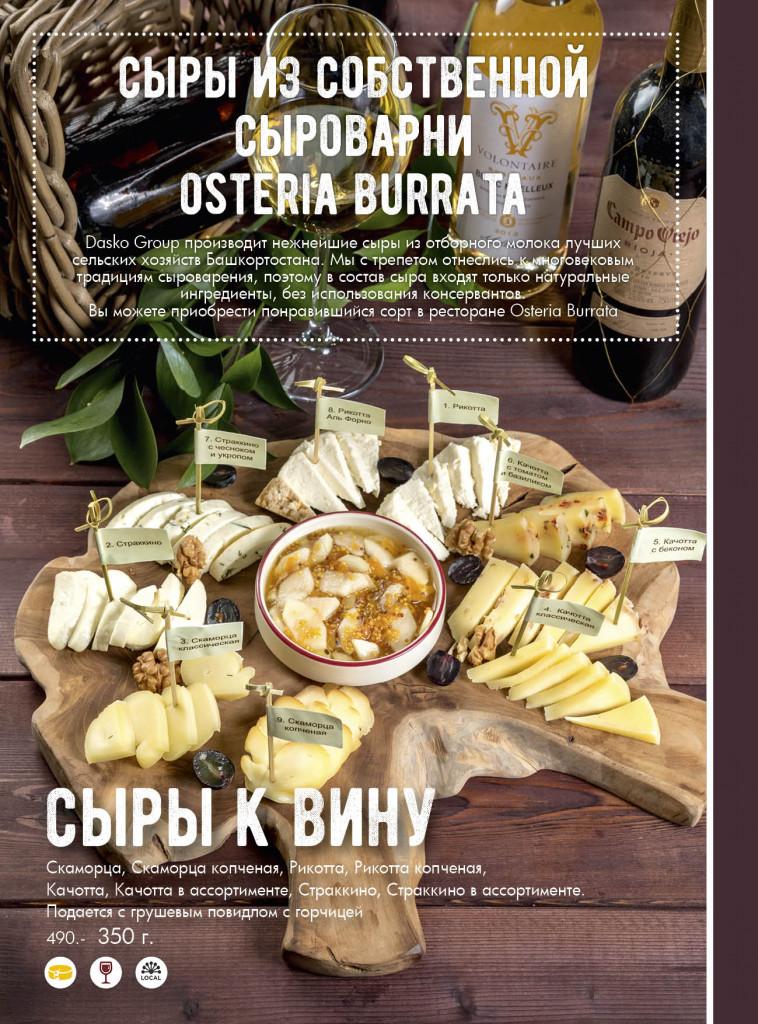 menu_nov 20186