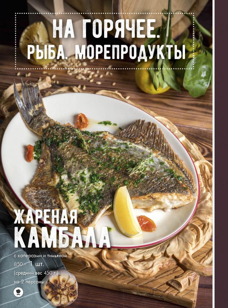 menu_nov 201864