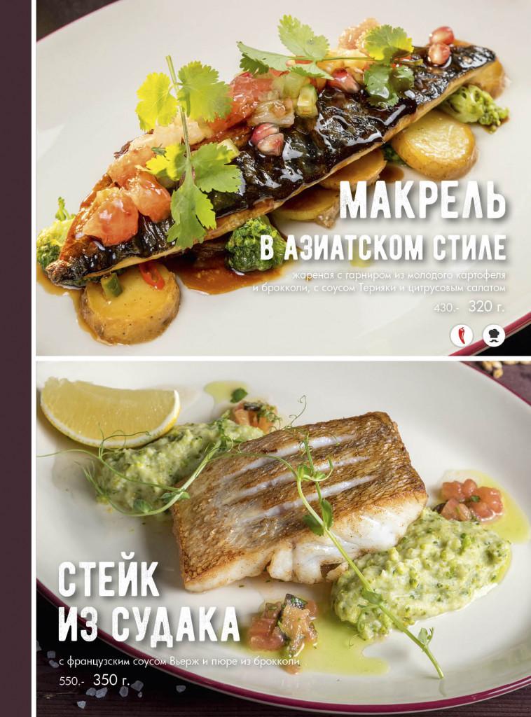 menu_nov 201865