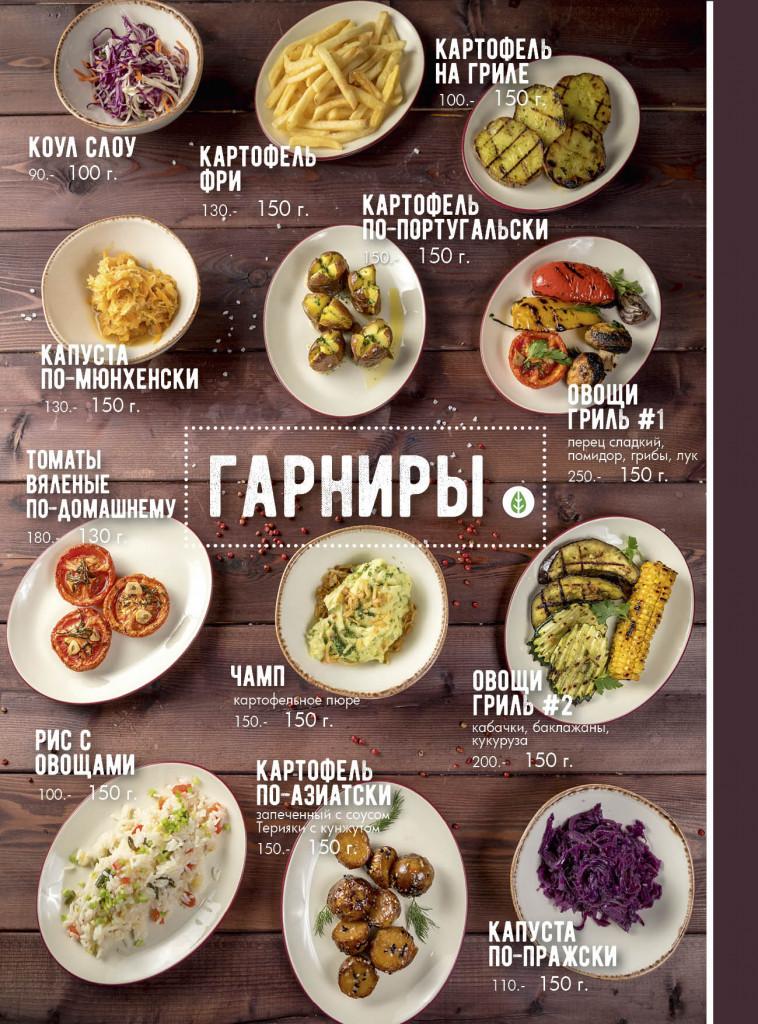 menu_nov 201868