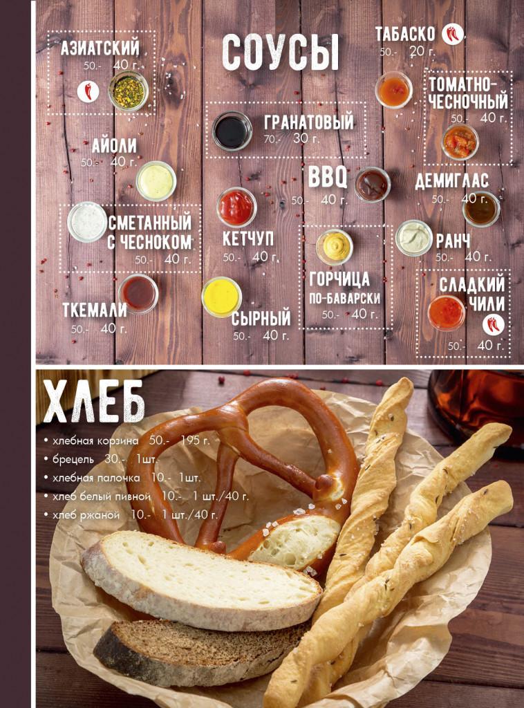 menu_nov 201869