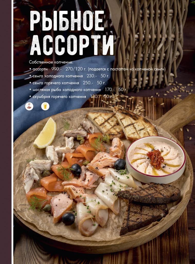 menu_nov 20189