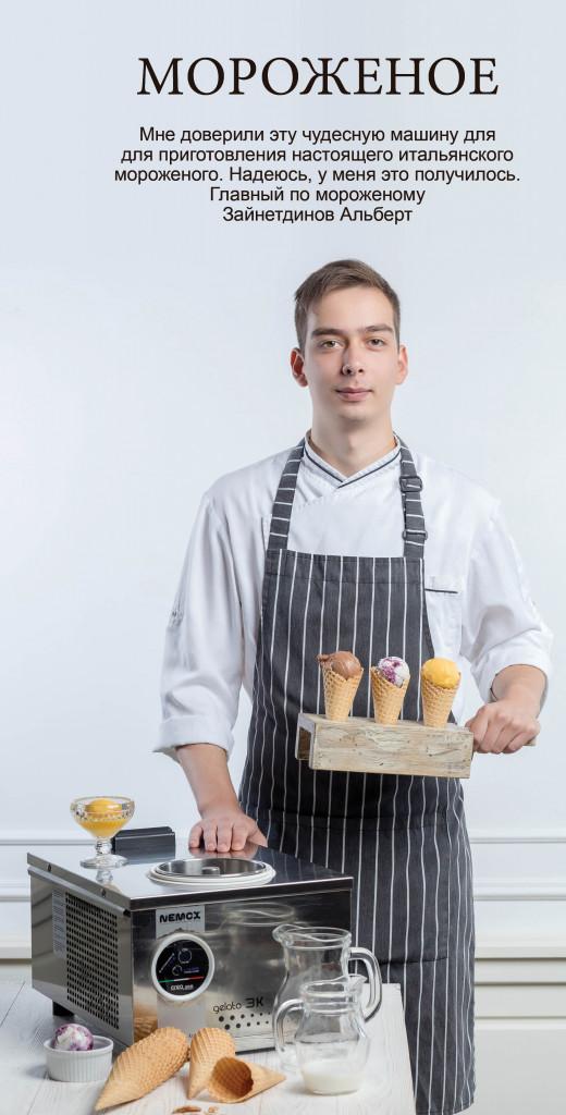 десерты смородина211