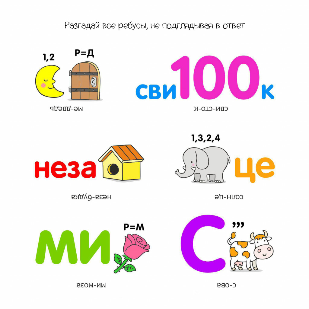 детское меню ЧМЛ_12