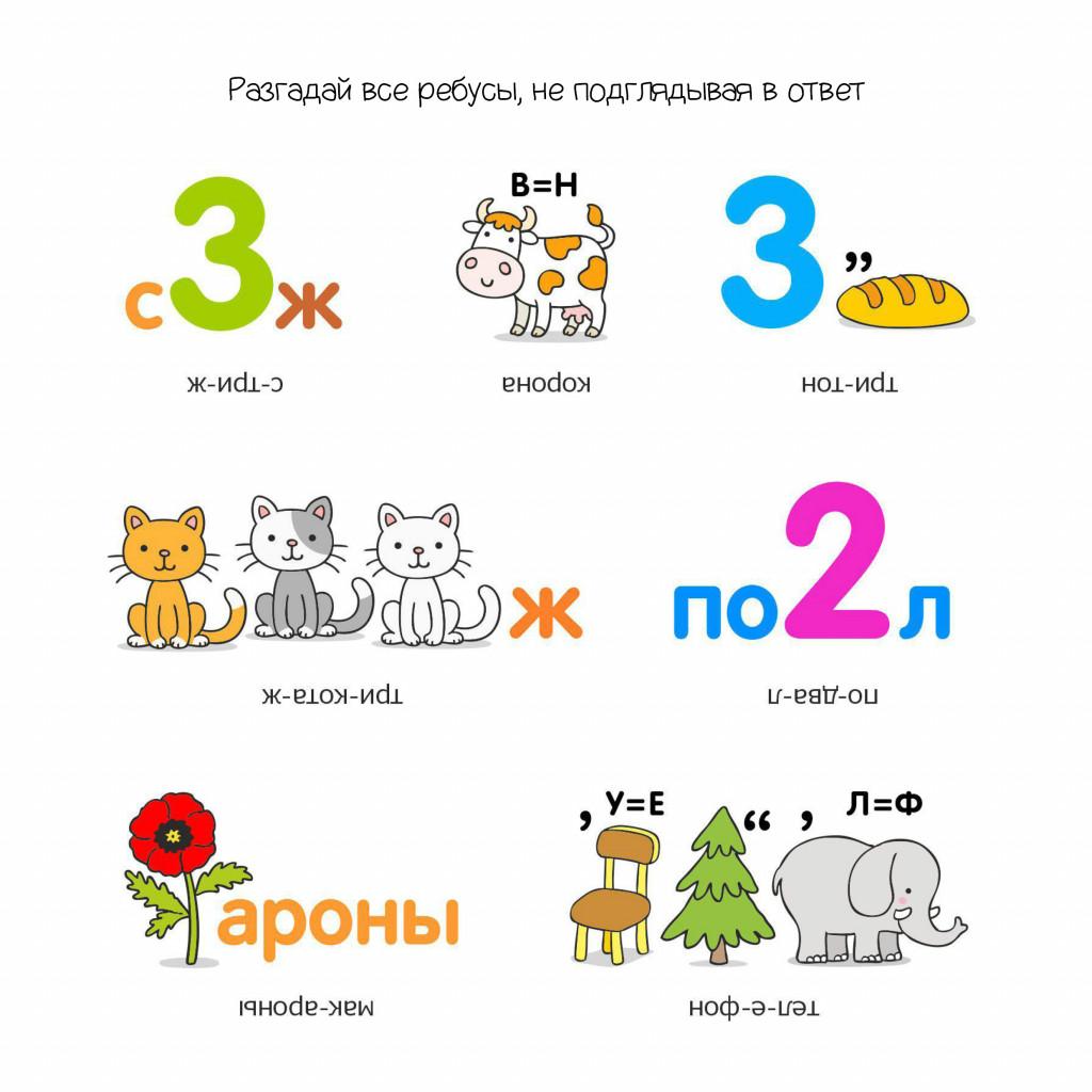 детское меню ЧМЛ_13