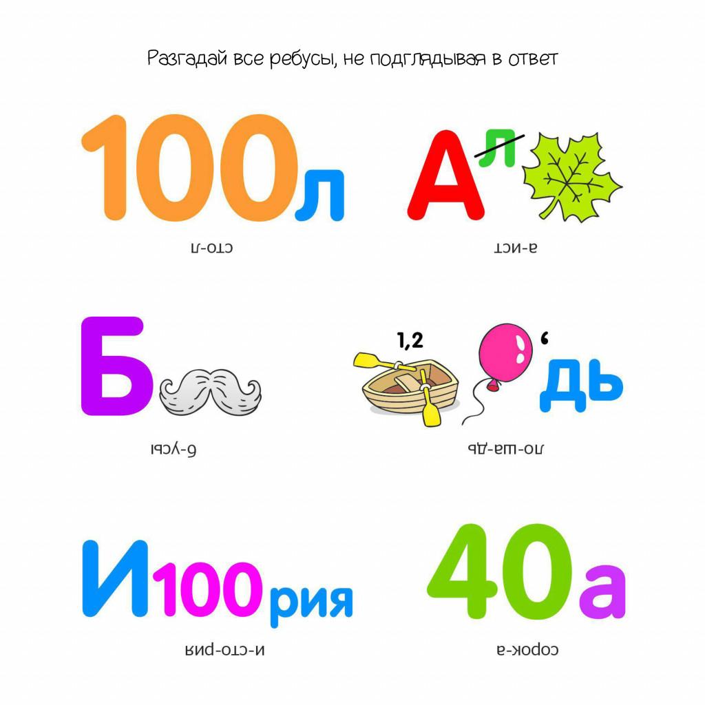 детское меню ЧМЛ_14