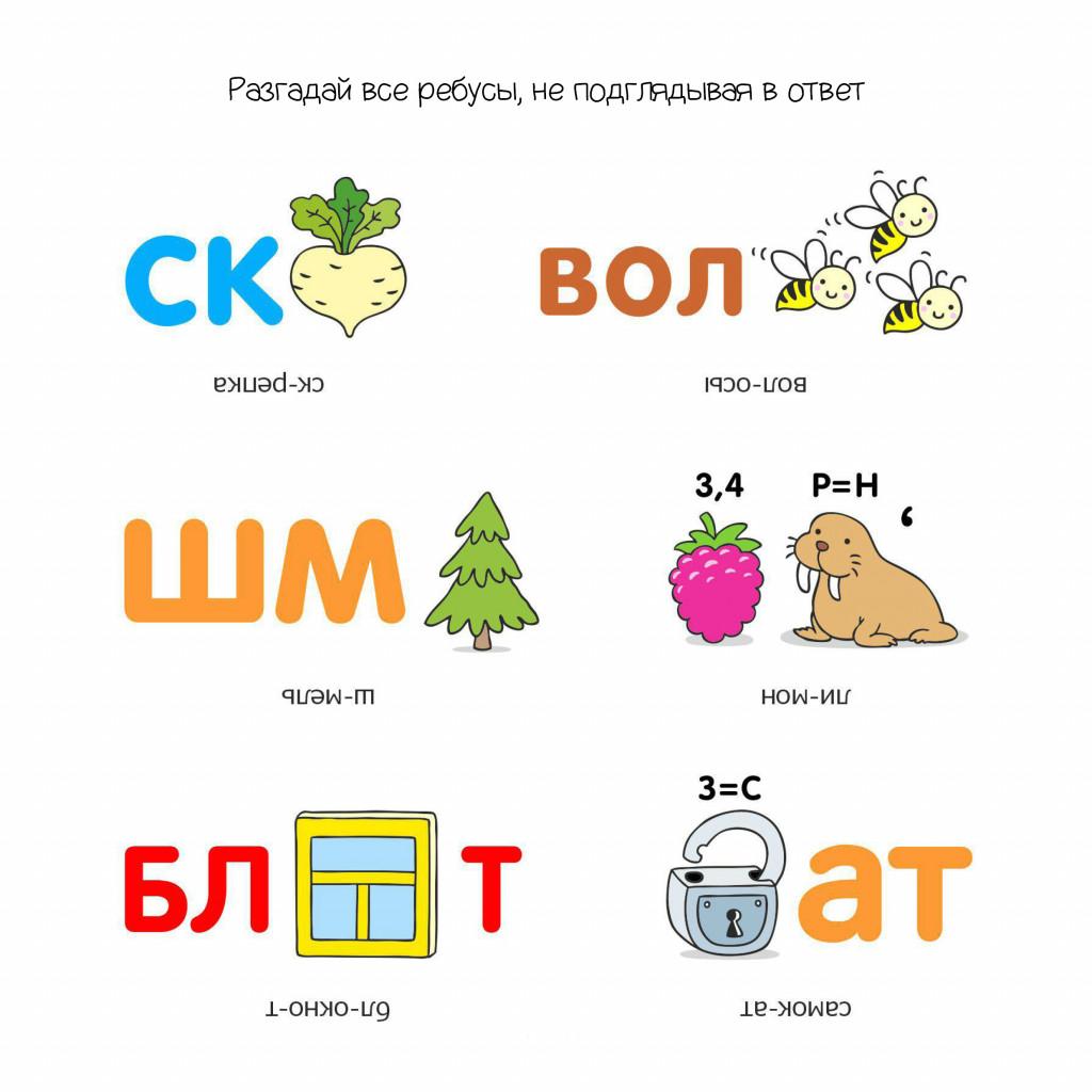 детское меню ЧНЛ_15