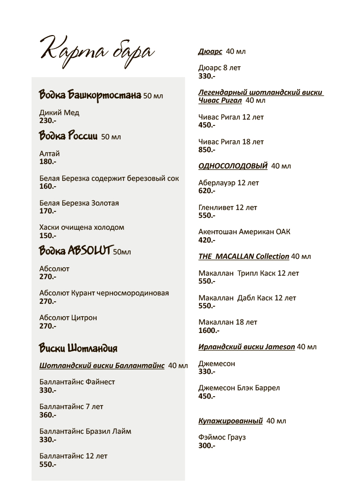 меню-буо-26,04_2-35